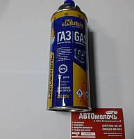 Газ в баллоне 400 ml пр-во Kubis