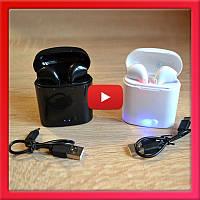 Беспроводные блютуз наушники AirPods i7S TWS Bluetooth 5.0 с боксом для зарядки