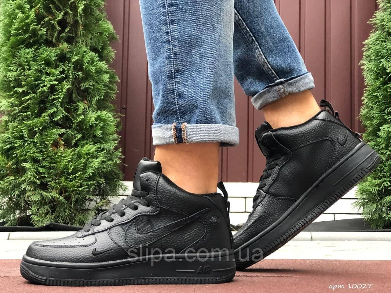 Мужские кожаные зимние кроссовки Nike Air Force чёрные