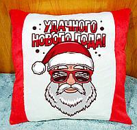 Подушка плюшевая с принтом. Подарок на Новый Год