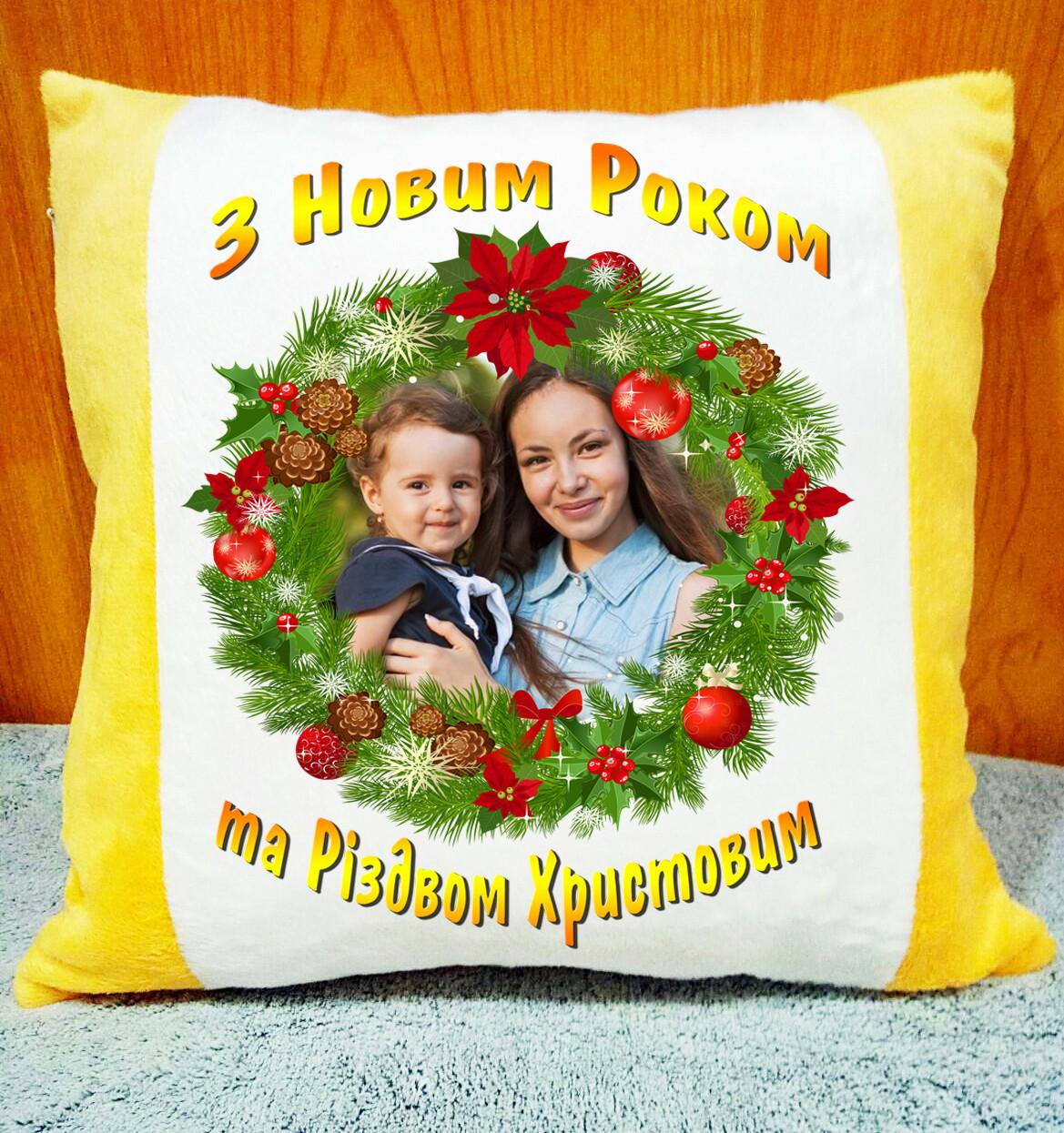 Подушка плюшевая с фото. Подарок на Новый Год и Рождество