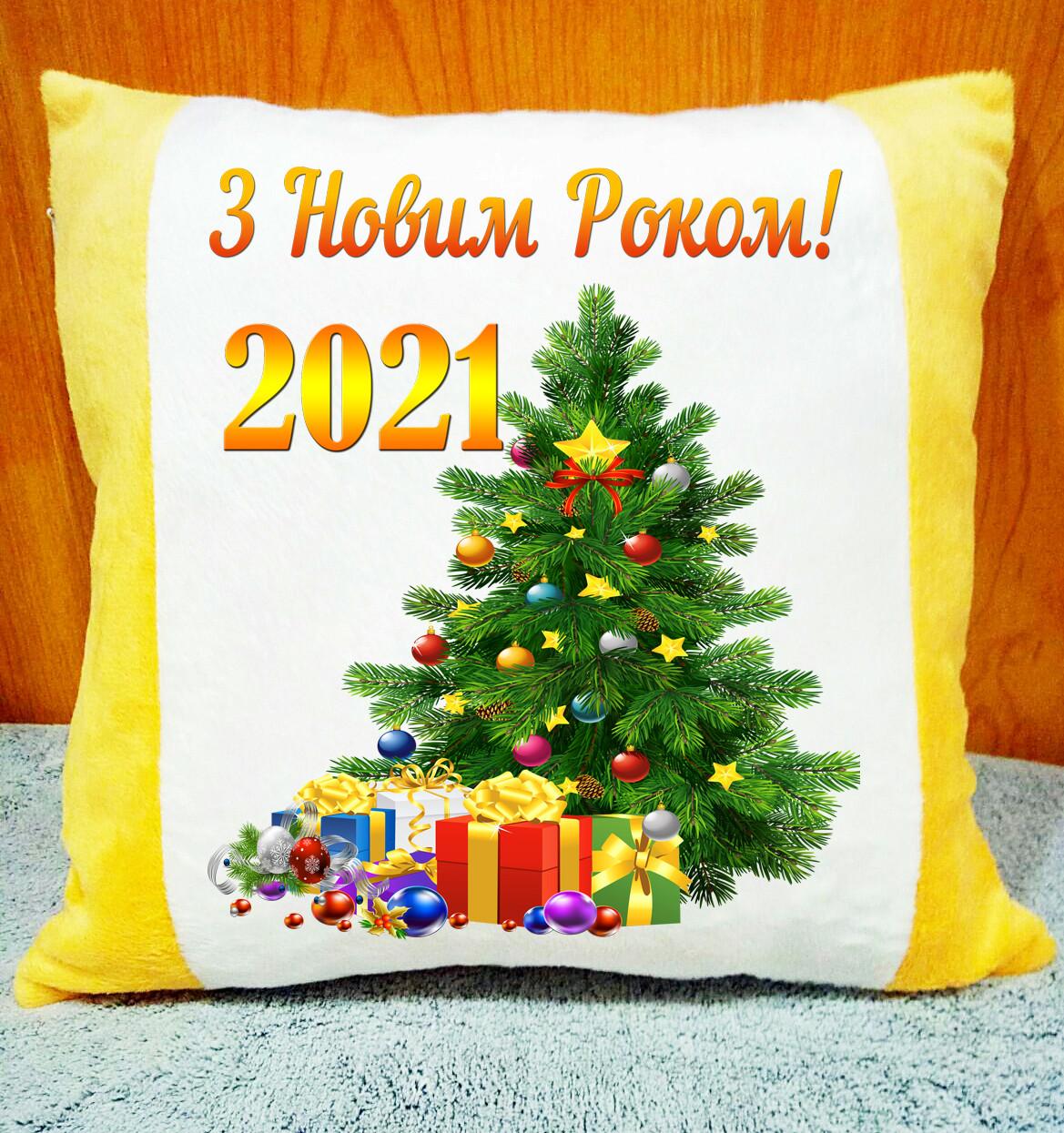 Подушка плюшевая с надписью. Подарок на Новый Год