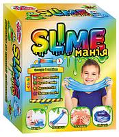 Наукові розваги. Slime манія (хлопчики)