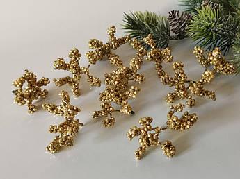 Новогодний декор. Искусственная ягода золотая мелкая, пучком.