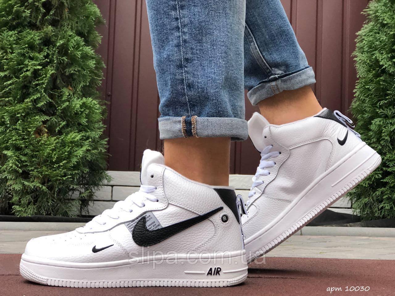 Мужские кожаные зимние кроссовки Nike Air Force белые с чёрным