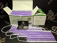 Защитные маски в уникальном фиолетовом цвете 50 шт/уп. Качество отличное, рекомендуем!