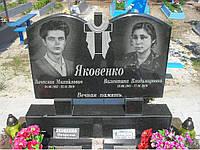 Двойной памятник с крестом №27
