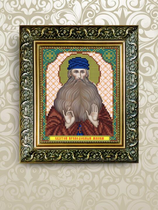 """Рисунок на ткани для вышивания бисером """"Святой Преподобный Мазим(Максим)"""""""