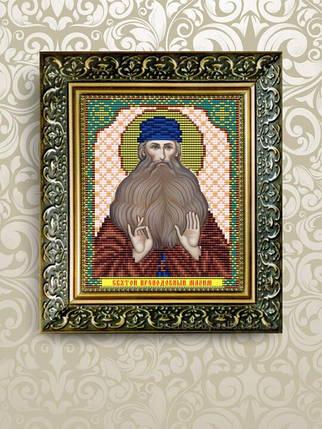 """Рисунок на ткани для вышивания бисером """"Святой Преподобный Мазим(Максим)"""", фото 2"""