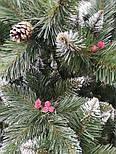 Искусственная Ель елка  Элит ПВХ  с калиной и шишками 1,5 м, фото 2