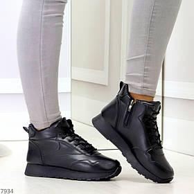 Зимние кроссовки 7934
