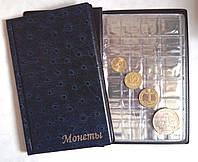 Альбом для монет Мікс 132 осередку, фото 1