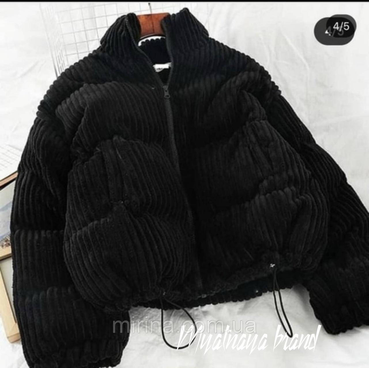 Куртка вельветовая на холофайбере, зима, четыре цвета