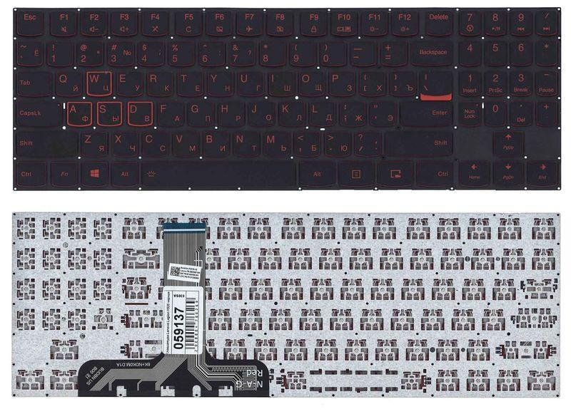 Клавиатура для ноутбука Lenovo Legion (Y520, Y520-15IKB) Black, (No Frame), RU