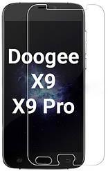 Защитное стекло Doogee X9 / X9 Pro (Прозрачное 2.5 D 9H) (Дуги Х9 Про)