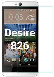 Защитное стекло HTC Desire 826 (Прозрачное 2.5 D 9H) (НТС Дизаер 826)