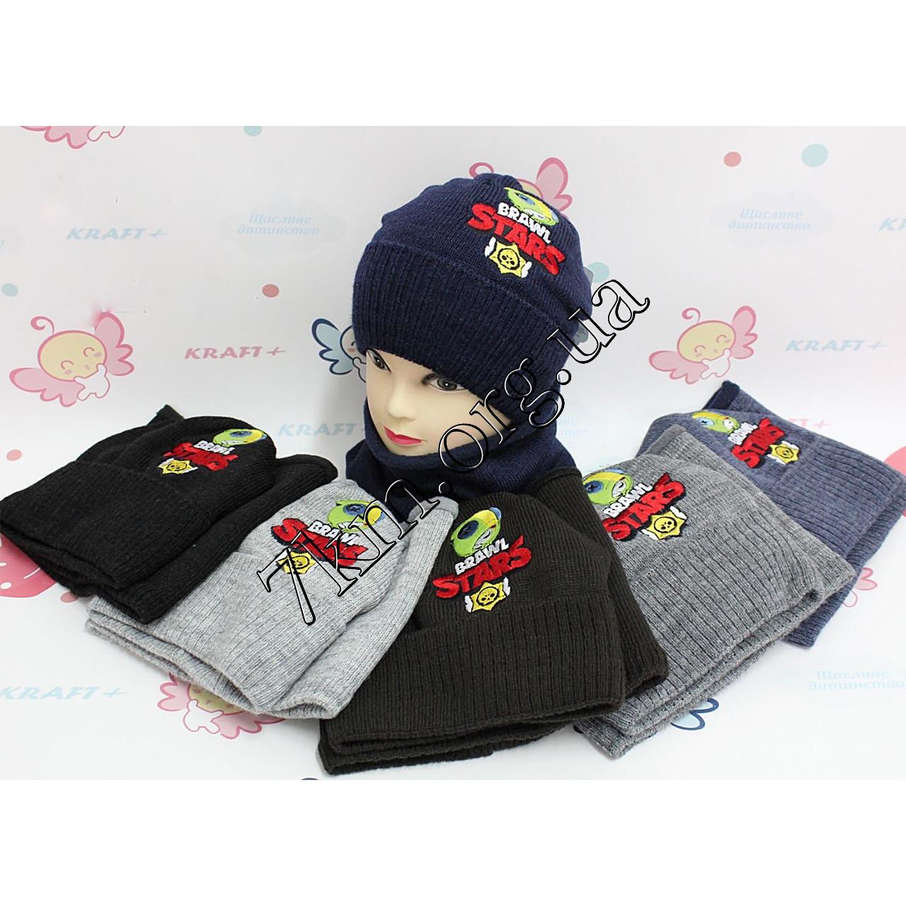 Набор детский вязаный шапка +флис и хомут для мальчиков 52-54 р. Украина Оптом 2426-K