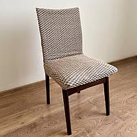 Чехлы на стулья натяжные универсальные | Чехол на кухонный стул | Комплект 2 шт. Турция