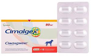 СИМАЛДЖЕКС CIMALGEX 80 мг, противовоспалительное для лечения опорно-двигательного аппарата собак, 8 таблеток