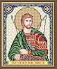 """Рисунок на ткани для вышивания бисером """"Святой Мученик Никита"""""""