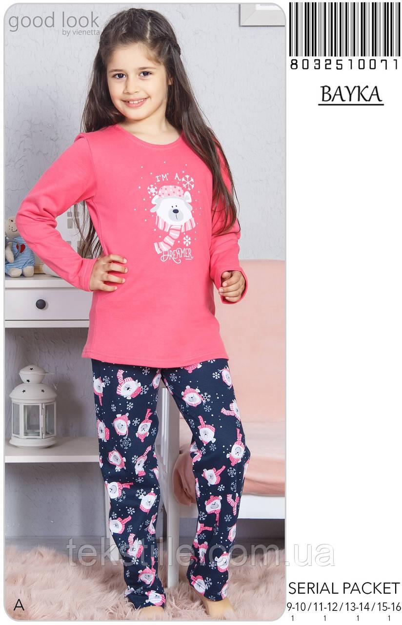 Пижама детская Байка Vienetta 9-10 лет