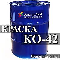 Емаль КО-42 для захисту від корозії металевих поверхонь обладнання