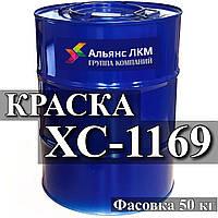 Емаль ХС-1169 Для зовнішніх і внутрішніх робіт по металу, дереву, цеглі та бетону, фото 1