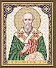 """Рисунок на ткани для вышивания бисером """"Святой Великомученик Рустик"""""""