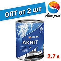 Eskaro Akrit 7 TR 2,7 л Миється шовково-матова фарба для стін Безбарвна - Шелковоматовая акрилатна фарби
