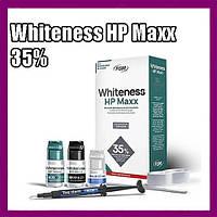 Кабинетное отбеливание зубов Whiteness HP Maxx 35%