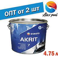 Eskaro Akrit 7 4,75 л - Миється шовково-матова фарба для стін Біла, шелковоматовая акрилатна фарба