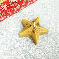 Свеча декоративная с маслами звезда