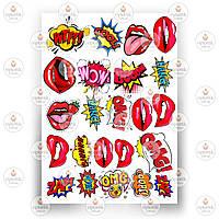 Друк їстівного фото - Вафельна папір - Поп-арт №13