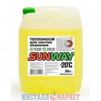 Sunway (Санвэй) - антифриз - теплоноситель для систем отопления до - 30°С