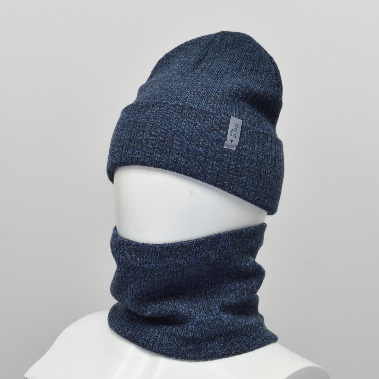 Комплект NordNeo Даглас (подвійний рубчик) джинс меланж