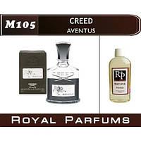 «Aventus» от Creed. Духи на разлив мужские Royal Parfums