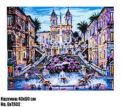 Картина по номерам Замок из сказки