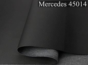 Автомобильный кожзам Mercedes 45014 черный, на тканевой основе (ширина 1,40м) Турция