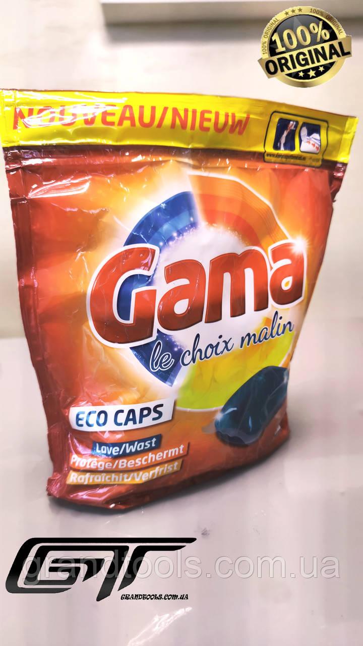 Гель-капсули для прання білизни Gama VIZIR  Універсальні, 30 шт Іспанія