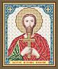 """Рисунок на ткани для вышивания бисером """"Святой Мученик Назарий"""""""
