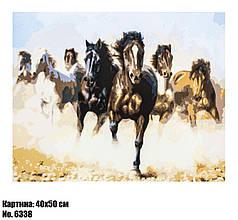 Картина по номерам Табун Лошадей