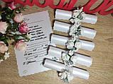 Пригласительные на свадьбу в свитках Изысканность. Белые с серебром., фото 3