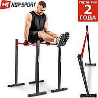 Стационарные брусья Hop-Sport HS-1001K Максимальная нагрузка: 140 кг