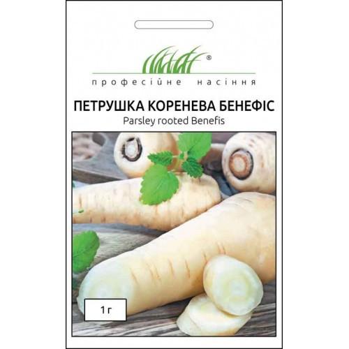 ТМ Професійне насіння Петрушка кореневая Бенефис 1г