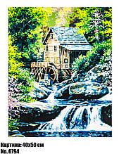 Картина по номерам Лесной пейзаж