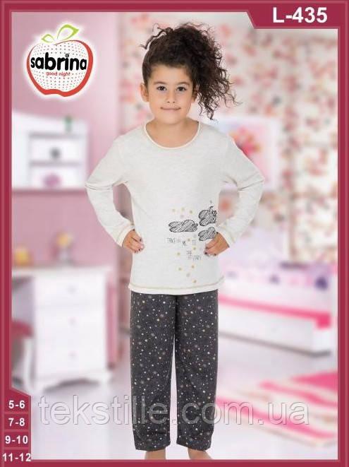 Пижама для девочек трикотажная  Sabrina 7-8 лет
