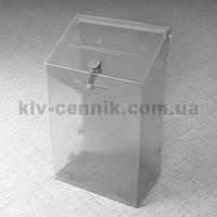 Коробка под формат 200 x 340 мм.