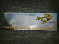 Лыжи мини арт. 126
