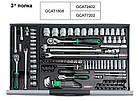 Тележка с набором инструментов для СТО TOPTUL (Pro-Line) 7 секций 229 ед. GCAJ0014, фото 4