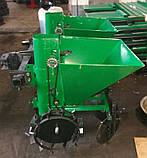 Картофелесажалка двухрядная 30L с бункером для удобрения, фото 3